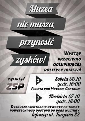 muzea_net.png