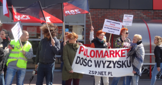polomark.png